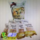 Hau 冷凍韓式雜菜粉絲拌飯 300公克 X 7包 W608914 [COSCO代購]