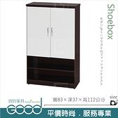 《固的家具GOOD》081-08-AX (塑鋼材質)2.7尺雙開門下開放鞋櫃-胡桃/白色