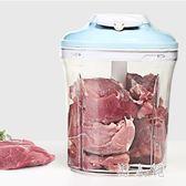 手拉絞肉料理機家用手動絞菜絞餡碎菜機小型 df239男人範