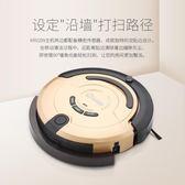掃地機器人全自動家用智能吸塵器超薄擦地一體拖地機 st627『美鞋公社』