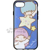 〔小禮堂〕雙子星 iPhone 6/6s/7/8 全包式塑膠手機殼《藍.星星》硬殼.日本IIII fi+ 4536219-89492