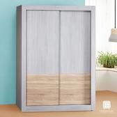 【Hampton 漢汀堡】弗蘭克雙色5x7尺推門衣櫥