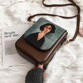 高級感包包女包潮學生韓版洋氣斜背包時尚網紅小黑包質感   魔法鞋櫃