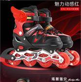 溜冰鞋兒童全套旱冰輪滑鞋直排輪3男孩5男童6-8-10歲初學者成人 瑪麗蓮安