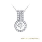 環繞45分鑽石K金項鍊 King Star海辰國際珠寶 飾品 鑽墜