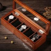 手錶收藏盒 木質手錶盒玻璃天窗手錶盒手串錬首飾品木制手錶收納盒展示盒錶盒【快速出貨】