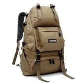 2019新款雙肩背包徒步旅行包大容量戶外旅游包雙肩登山包正品40L『歐尼曼家具館』