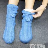 地板襪 加絨地板襪成人男女毛線襪子防滑保暖襪套加厚睡眠襪冬季毛毯襪 童趣屋