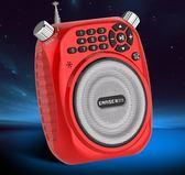 收音機老人新款便攜式迷你小型老年廣播插卡隨身聽充電 「全館免運」