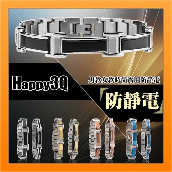 【尺寸可自由調整】鋯石除靜電手環 金屬錶帶 無繩純手工 抗靜電 防靜電手環【AAA1626】