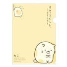 【角落生物A4文件夾】角落生物 文件夾 單層 A4 貓咪 日本製 該該貝比日本精品 ☆