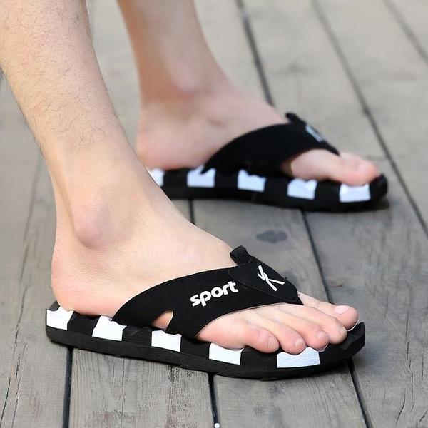 拖鞋 夏季人字拖男潮流時尚個性夏天外穿防滑韓版室外拖鞋男子