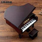 音樂盒刻字鋼琴音樂盒照片八音盒木質·樂享生活館