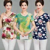 夏季簡約印花中老年媽媽牛奶絲短款小衫女寬鬆大碼體恤蝙蝠衫 【東京衣秀】