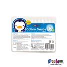 藍色企鵝 Puku 大雪人安全棉花棒(60pcs)