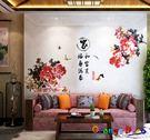 壁貼【橘果設計】富貴花 DIY組合壁貼 牆貼 壁紙 壁貼 室內設計 裝潢 壁貼