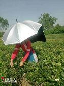 采茶傘可背傘防曬折疊披風雙層大號遮陽釣魚傘戶外垂釣可背式傘帽 全店88折特惠