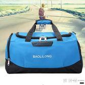 大容量旅行包牛津布行李包女包托運包出差旅行袋旅游包健身鞋位包TA7692【雅居屋】