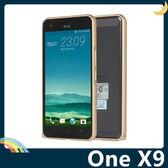 HTC One X9 海馬扣金屬邊框 航空鋁合金 弧形免螺絲 超薄簡約 保護套 手機套 手機殼