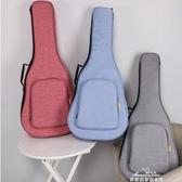ruiz魯伊斯加厚加棉民謠木吉他包39寸40寸41寸雙肩琴包防水背包YXS 夢娜麗莎