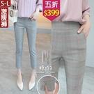 【五折價$399】糖罐子韓品‧開衩褲管造型口袋後縮腰格紋長褲→格紋 預購(S-L)【KK7201】
