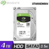 【Seagate 希捷】4TB 3.5吋SATAⅢ 桌上型硬碟(ST4000DM004)