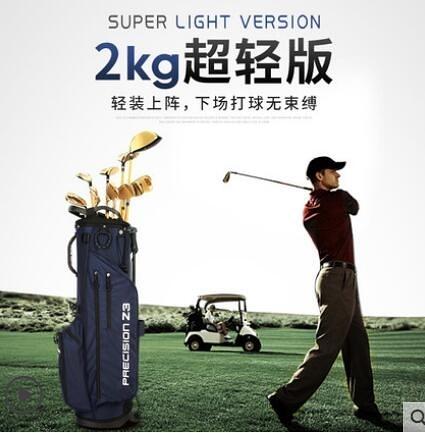 新款高爾夫球包多功能 不含球桿