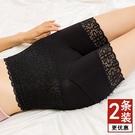 蕾絲薄款安全褲女夏防走光內外穿大碼胖mm高腰收腹五分打底短褲 快速出貨