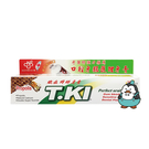 T.KI 鐵齒 蜂膠牙膏 144g/支