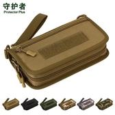 皮夾 守護者戰術錢包男款手包 護照旅行袋迷彩錢包6寸手機包橫款手拿包 8號店