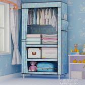 寢室簡易衣櫃單人宿舍小號布衣櫃實木牛津布加粗加固布藝折疊收納YXS『小宅妮時尚』