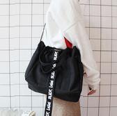 韓國原宿風帆布包女斜跨大容量包chic單肩包手提ins包包學生旅行  卡布奇諾
