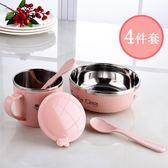 兒童餐具 創意日式不銹鋼兒童餐具家用寶寶碗筷套裝防摔防燙小孩嬰幼兒飯碗【小天使】