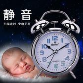 鬧鐘 夜光床頭靜音學生鬧鐘創意多功能簡約數字時鐘臥室兒童小鬧鐘鬧表 都市韓衣