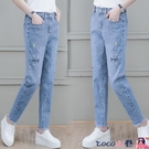 熱賣牛仔褲 輕薄流蘇牛仔褲女士新款潮2021年小個子春夏裝流行小雛菊高腰褲子 coco