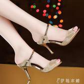 高跟鞋 涼鞋女韓版夏季性感銀色魚嘴百搭細跟高跟鞋 伊鞋本鋪