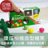 【豆嫂】日本零食 Orion 傻瓜相機造型糖菓子(24g)