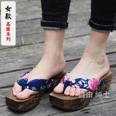 木屐拖鞋日式動漫 陰陽師 周邊沙灘人字拖坡跟木屐女式女平跟鞋高跟木屐鞋【1件免運】