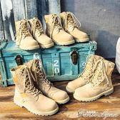 秋季馬丁靴男潮英倫真皮短靴子百搭加絨棉鞋男工裝沙漠軍靴中高幫 igo 范思蓮恩