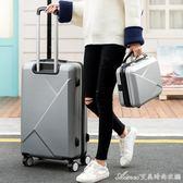 行李箱男潮萬向輪韓版28寸24個性20大學生密碼旅行箱女拉桿箱皮箱艾美時尚衣櫥YYS