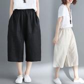 闊腿褲女高腰垂感寬鬆大碼女裝胖mm夏新款直筒七分褲棉麻休閒褲子
