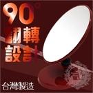 台灣製!A02太空鏡.圓形桌鏡.化妝鏡-單入(不挑色) [54830]