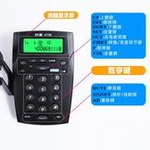 電話機 杭普 VT780電話耳機客服耳麥外呼座機頭戴式話務員電話機電銷專用 1995生活雜貨