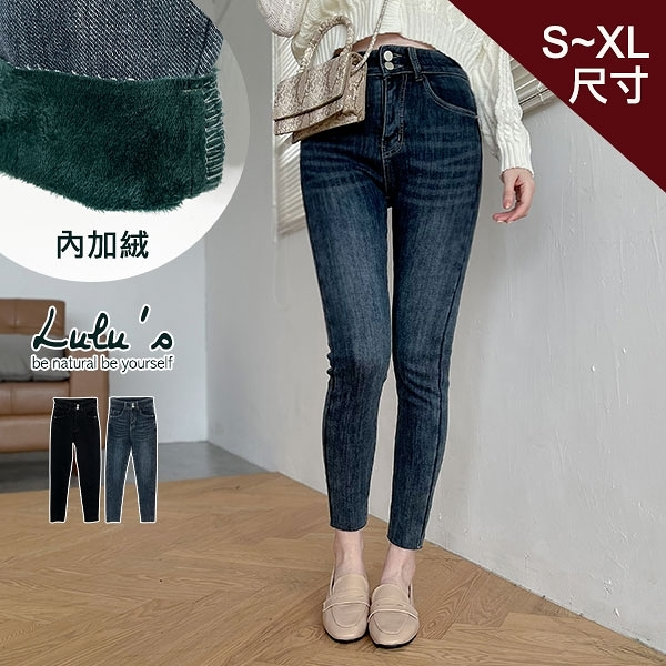 LULUS特價【A04200280】Y內刷毛雙釦牛仔長褲S-XL2色