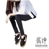 EASON SHOP(GW2520)韓版簡約純色收腰多口袋牛仔褲女高腰長褲直筒九分褲顯瘦休閒褲鉛筆褲修身小腳褲