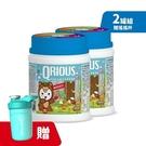 QRIOUS 奇瑞斯 高蛋白酵素成長飲350g-熊熊可可(含鈣)(2入)贈小Q雪克杯隨機出貨[衛立兒生活館]