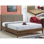 床架 床台 FB-067-1 日式風胡桃5尺雙人床 (不含床墊) 【大眾家居舘】