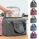 保溫袋 保冷袋 便當袋 手提袋 收納包 飯盒袋  收納袋 野餐  刷色加厚保溫袋【L131】慢思行