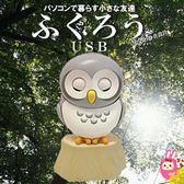 Hamee 日本 電子動物朋友 貓頭鷹 搖頭公仔 眨眼可動 啾啾鳥 電腦裝飾擺飾 (灰色) 079016