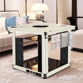 火焰皇電暖桌取暖桌家用多功能取暖器電暖爐節能暖腳烤火桌電爐子 9號潮人館 YDL